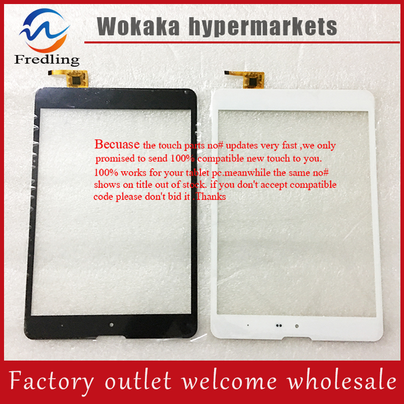 New tablet pc Texet tm-7857 3G glass sensor digitizer touch screen touch panel 300-L4541J-C00 higole gole1 plus mini pc intel atom x5 z8350 quad core win 10 bluetooth 4 0 4g lpddr3 128gb 64g rom 5g wifi smart tv box