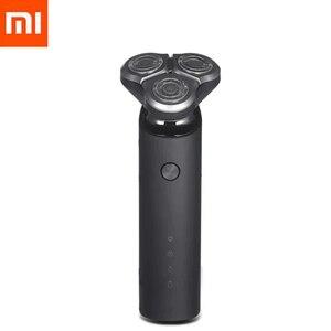 Brand New Xiaomi Mijia Electri