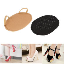 1Pair Forefoot Invisible Insole Women High Heeled Shoes Slip Resistant Half Yard Pads Non-Slip Protection Foot Care(China)