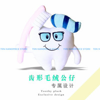 2018 good quality 1 pcs Dental toothed plush toy Dental accessories Children's educational plush toys
