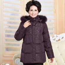 В пожилых женщин зима пуховик большой размер короткий параграф мать загружен 40-50 лет толще бабушка куртка
