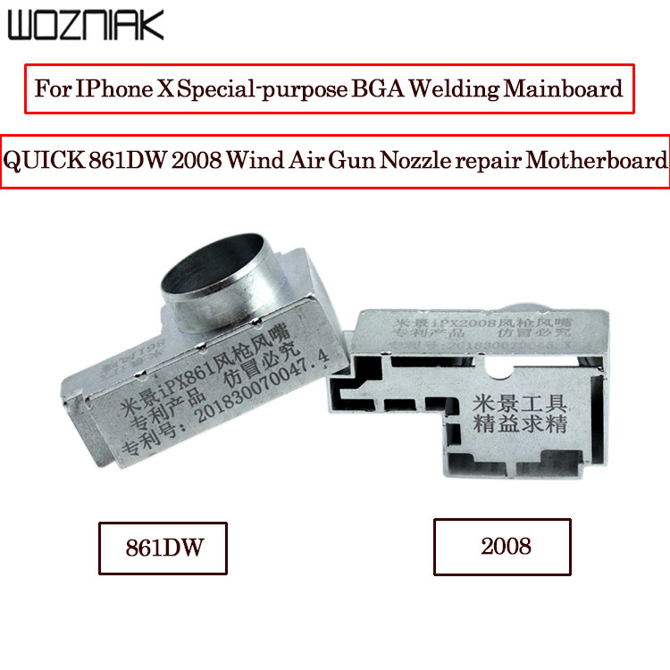 iPX861dw air gun mouth 2008 air nozzle for iPhoneX main board upper and lower welding special nozzle.