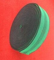 Sofa Elastic Webbing Furniture Tension Belt Bed Rubber Elastic Bandage