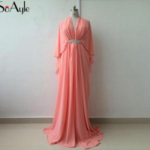 Best Peach Prom Dresses