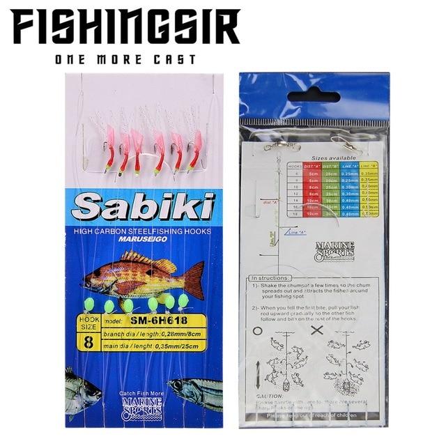 Fishingsir 4 Packs Saltwater Freshwater Sabiki Rigs Offshore Sea