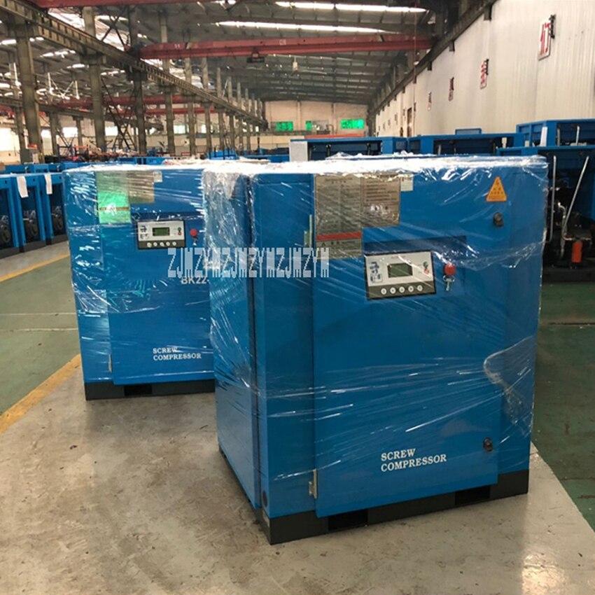 Nouveau BK22-8 équipement industriel vis rotative compresseur d'air de haute qualité puissance fréquence compresseur d'air 22KW 0.8Mpa 3.6m3/min
