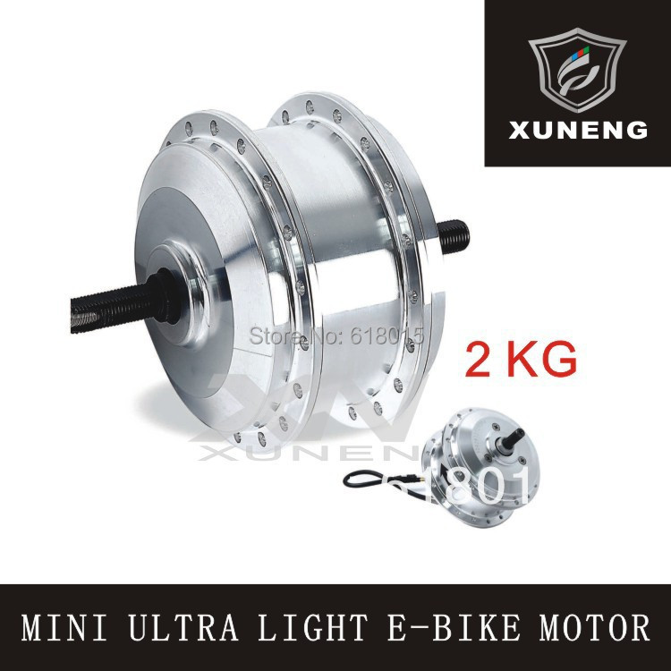 XUNENG MINI ULTRA LIGHT ELECTRIC BICYCLE MOTOR 2KG - XVNENG INTERNATIONAL CO., LIMITED store