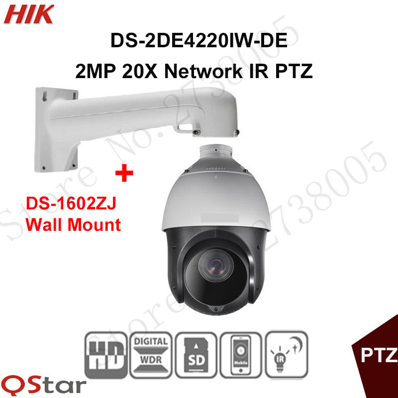 In stock Hikvision Original English 2MP PTZ DS-2DE4220IW-DE PTZ IP camera CCTV security Surveillance POE CCTV Camera+DS-1602ZJ ds 2cd4026fwd a english version 2mp ultra low light smart cctv ip camera poe auto back focus without lens h 264