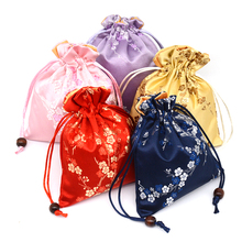 Jewelry Rolls 30pcs/lot Mix Color 11* 8 inch Silk Embroidery Zipper Drawstring Pouch Bag