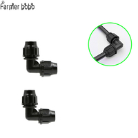 10pcs 8/11 Elbow For 8/11 inch Micro Irrigation Tubing Micro Drip Irrigator Fitting Garden and Watering Connector Hose connector