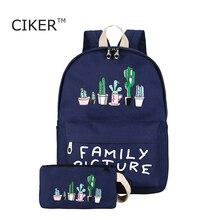 Ciker школьный с модным принтом рюкзак женщины холст рюкзаки для девочек-подростков Mochila рюкзак Mujer сумка 2 bags/set