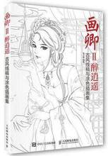 Beauty ancient women painting drawing cartoon techniques of Ancient figure painting from entry to the master,portrait art book 2pcs chinese pencil sketch drawing coloring book about hua qing ancient cartoon beauty figure line painting skill books
