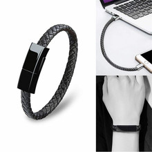 Wearable USB Charging Bracelet Leather Sports Charger Phone Cable Wire for iPhone X Type C Android