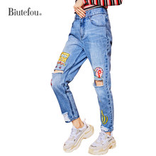 2019 Spring and summer hole jeans embroidery patch designs women denim pants