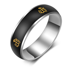 CHENFAN Korean hippie The ring is mans mood rings for women bijouterie color changing men fashion Electrocardiogram