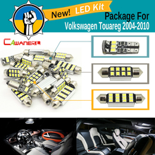Cawanerl Car 2835 SMD Interior Dome Map Trunk Door Light White For VW Volkswagen Touareg 2004-2010 Auto Canbus LED Package Kit