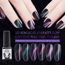 3D magical chameleon UV Gel Polish Top Base Coat Soak Off Gel Purple Cat Eye UV