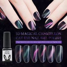 3D magical chameleon UV Gel Polish Top Base Coat Soak Off Gel Purple Cat Eye UV Lamp  Nails Glue Salon Gel Polish Manicure Lak