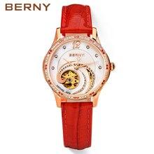 女性腕時計自動機械レディー腕時計ファッショントップブランドの高級レロジオモンタ Zegarek クリスマスプレゼント damski