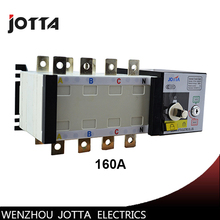 PC grade 160amp 220V/ 230V/380V/440V 4 pole 3 phase automatic transfer switch ats 3 pole 3 phase automatic transfer switch ats 160a 220v 230v 380v 440v