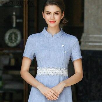 Uniformes Clínicos Médicos Belleza Camarera Thai Masaje Uniforme Vestidos De Spa Dd1067 Esteticista Hermosos Hermosa Salón Mujer 1JlFKTc