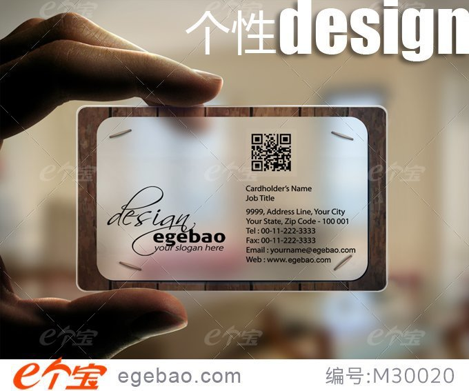 Custom exquisite business cards visit card transparent /White ink PVC Business Card printing one faced printing 500 Pcs NO.2227