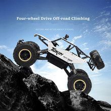 RC Car 4WD Remote Control High Speed Vehicle Electric Alloy RC Cars Toys Monster Truck Buggy dirt bike Toys Kids Suprise Gifts(China)