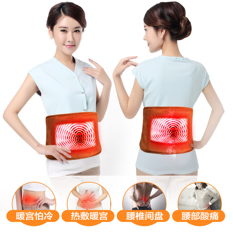 Electric Heating Electro-thermal Waist Protector Lumbar Strain Prominent Keep Warm Men and Women Moxibustion Heat Warm Stomach electric heating waist belt protector for intervertebral strain lumbar support heating uterus stomach suited for men and women