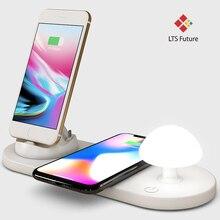 Новая мульти USB зарядная док-станция, Qi Беспроводное зарядное устройство с грибной светильник для ios/Micro/type-C и всех qi-телефонов