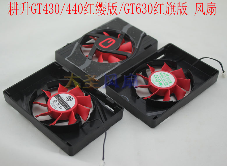Original GT430 440 version of GT630 red gainward Hongying version of Power Logic PLA07015D12HH-1 graphics card cooling fan pla0815s12hh 12v 0 35a graphics cooling dual fan for gainward geforce gtx680
