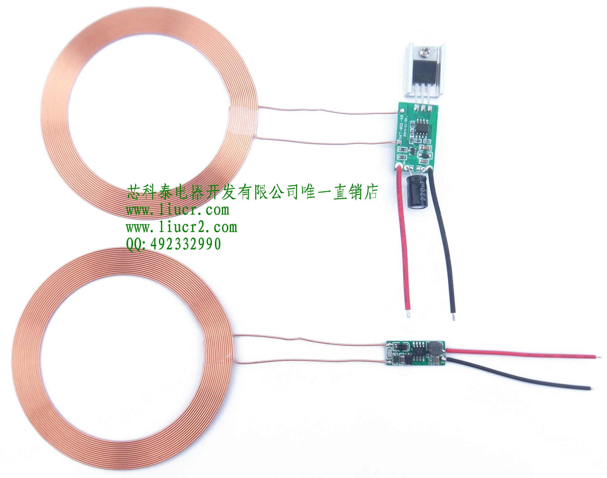 35mm High Current Output 5V/500mA  Long Distance Wireless Charging  Supply Module Transmission Module