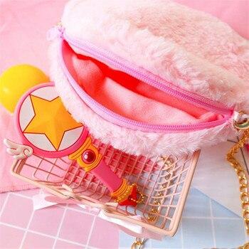 Аниме плюшевая сумочка Cardcaptor Sakura 1