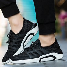 Men Casual Shoes 2018 New Fashion Breathable for Male 38~49 size High Quality  5