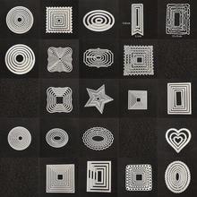 Квадратная Звезда Сердце прямоугольная круглая рамка для вырезания металла для DIY скрапбукинга бумажные карты высечки фотоальбом для создания