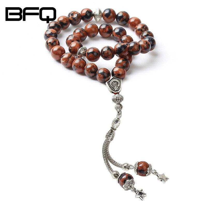BFQ Muslim Tasbih 100% Original Natural Gold And Blue Sand Mix Stone 33 Islam Prayer Beads Islamic Tasbih Allah Prayer Rosary