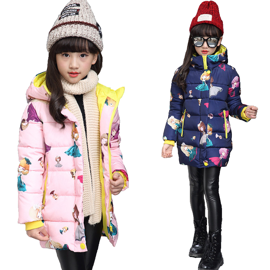 Popular Teen Parkas-Buy Cheap Teen Parkas lots from China Teen ...