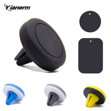 Yianerm Strong Magnet Air Vent Mount Phone Holder Magnetic Car Holder Stand For All Mobile Phone