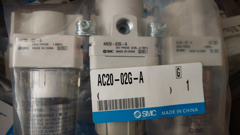 // AC20-02G-A new original authentic SMC FRL with table