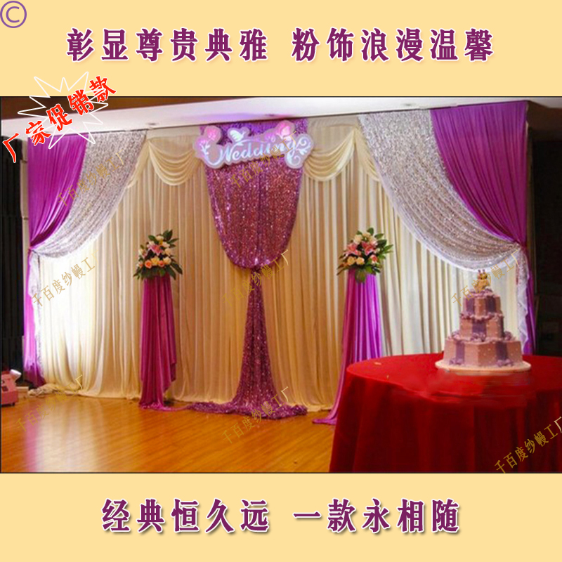 Express Free Shipping Wedding Stage Backdrops Decoration Romantic