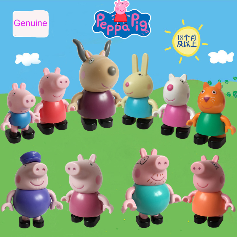 Genuine Singel Sale Peppa Pig New Arrival Toys Friends Rebacc Suzy Emily Danny Figure Peppa Pig Toys Gifts For Children