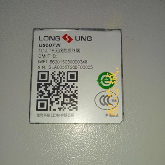 A9500c Lange Ung Lte Catm/catnb1 Zellulären Modul Basierend Auf Qualcomm Mdm9206 100% Neue & Original