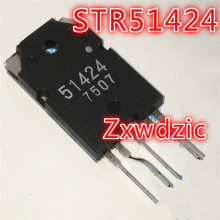 2PCS STR51424 TO-3P