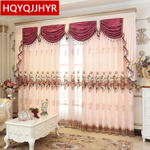2016 European style luxury embroidered living room floor curtain villa custom bedroom curtains 5 star hotel drapes