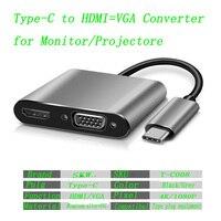 חדש SKW T-C008 ממיר מתאם סוג סוג-C-C ל HDMI VGA HD המרת כבלים 60Hz/11 K מקרן טלוויזיה למחשב נייד MacBook של אפל