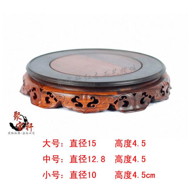 Palo de rosa tallado artesanía achiote base circular de madera real de piedra de buda se recomiendan artículos de tapicería jarrón