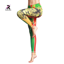 Women Yoga Pants Running Fitness Sport Elastic Tights High Waist Leggings Training Pants Gym Sports Jogging Sexy Trousers