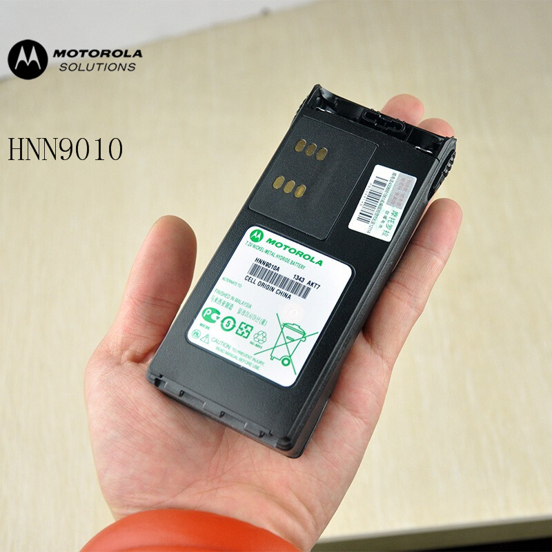 High capacity NiMH Intrinsically Safe Motorola Two Way Radio