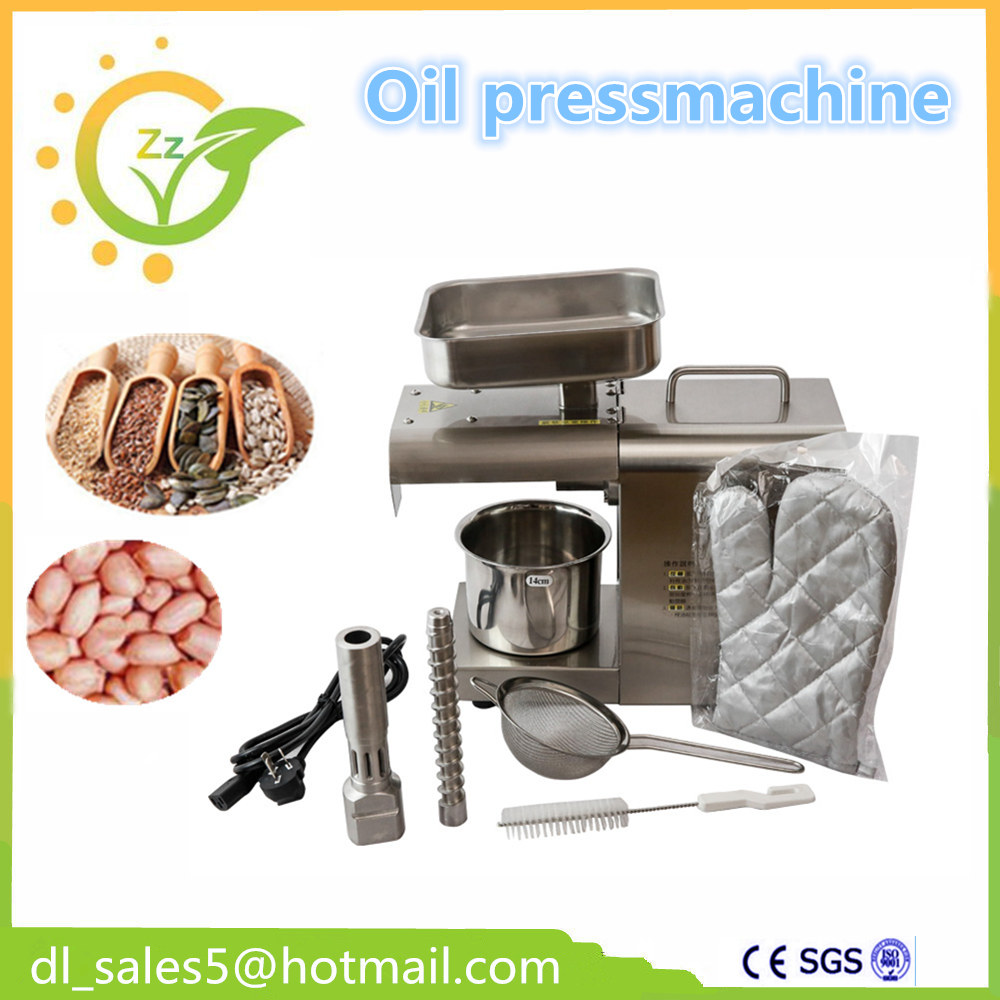 Home sunflower nut seed cooking oil press mill machine extractor expeller crusher making machine приманка для рыбалки brand new 7 6