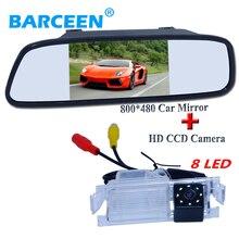 CCD заднего вида камера заднего вида с hd жк-зеркало 800*480 4.3 «стеклянный объектив с 8 светодиодные фонари использовать для Kia K2 Рио Хэтчбек
