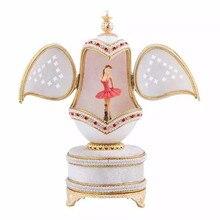 高品質の高級白王室オルゴール卵殻踊るバレリーナオルゴール結婚式お土産オルゴール用女の子女性ギフト